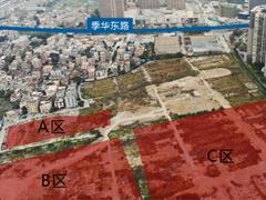 万科31.08亿摘佛山南海桂城商住地 楼面价13462元/�O