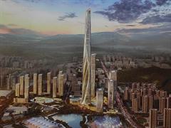 快讯|深圳未来第一高楼龙岗600米深港国际中心项目开建图片