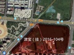 天津12.11亿挂牌2宗商住地 须建设建面不低于8万�O购物中心