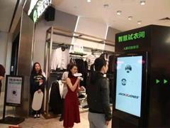 腾讯入局智慧零售 它会抢零售商的饭碗吗?
