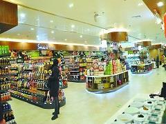 传统百货卖场业绩回暖 贵阳商业将迎来新风口