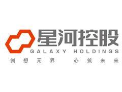 星河控股首进中原区 200亿打造郑州高端文创产业园