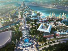 海昌控股:上海海洋公园9月正式开园 迪士尼是一种鞭策