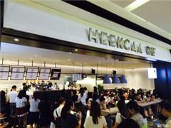 去年台州餐饮收入增长14% 喜茶等网红餐饮扎堆购物中心