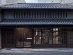 三宅一生把新店开进132年历史的京都传统町屋