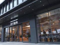斥资5000万打造的苏宁极物计划3年开300家店