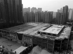 合肥天鹅湖购物中心原计划2012年完工 一波三折仍未建完