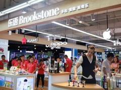 乐语Brookstone布局健康新零售 将携手妙健康布局500家店