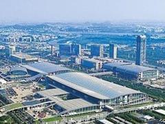 广州68亿挂牌3宗地面积15万�O 最高起始楼面价1.8万/�O