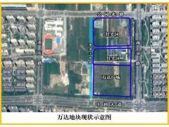 淄博万达广场计划5月正式开工 年底前完成购物中心主体工程