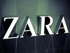 ZARA股价急剧下跌 快时尚服装行业正面临刀锋时刻?