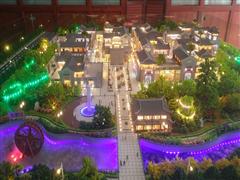 水磨坊―打造乌鲁木齐首个地标性文旅商业景观