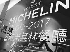 米其林推荐的美食来了 香港天后站清汤腩成都首店开进IFS