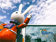原创IP的魔力:一只兔子让武汉认识凯德・西城