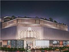 珠海彩虹生活广场4月开工 系地下3层地上7层商业综合体