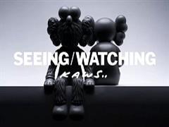 KAWS新雕塑空降长沙IFS SEEING/WATCHING引发讨论热潮