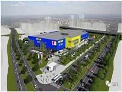 宜家郑州商场规划公示 2018年竣工总投资10亿