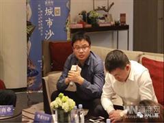 华盛BBB商业广场总经理潘文华:购物中心打造体验要避免同质化竞争