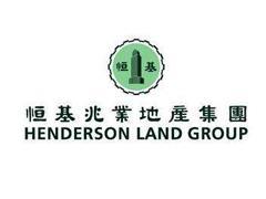 恒基兆业1年内斥393亿港元扩张香港市场 内地发展放缓