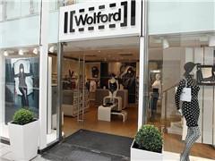复星国际再次出手!约4.3亿买下奢侈内衣品牌Wolford