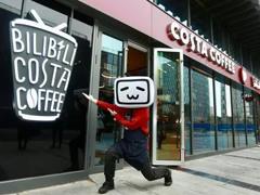 COSTA和B站合作开设主题咖啡店 主要服务B站员工