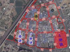 合肥17.17亿挂牌2宗商住地面积16.24万�O 传万达、新城均有意