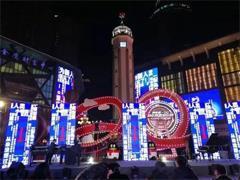 重庆解放碑7天揽客280余万人 热门IP成商圈吸金利器?
