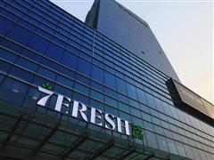 刘强东称京东7Fresh未来或开放加盟 目前在北京有两家门店