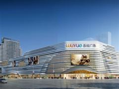 温州市区城市综合体不断崛起:瑞安吾悦广场等今年将开业