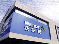沃尔玛电商业务仍在亏损 它会像亚马逊一样加大投资吗?