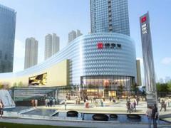 杭州今年将开出28家购物中心 猫茂、理想银泰城等拟上半年开业
