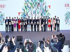 """金鹰投资国际教育黑马""""荟同学校"""" 全球品牌发布会成功召开"""