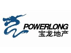 宝龙首进浙江金华12.83亿拿下永康市商住地 自持商业21%