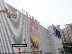 重庆主城区又一黄金地段房产将拍卖 起拍价8396万元