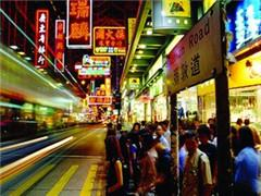 宏安地产10亿港元出售旺角商厦 半年已卖掉4个香港物业