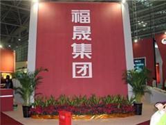 福晟超车逻辑:四大板块协同 地产、建筑双翼周期互补