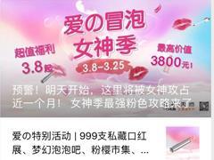 女神经济PK战:上海哪家购物中心活动最丰富?