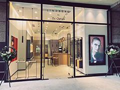 "LINDBERG:小众眼镜品牌里的""大人物"" 开店求精不求快"