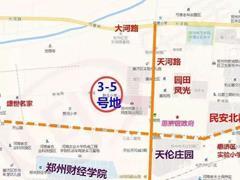 郑州8宗地揽金24.73亿 融创、富力17.36亿分食5宗地