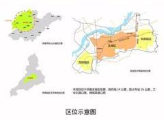"""济南梦想小镇项目规划出炉 将建以""""文化""""为主题的综合体"""