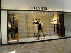 Chanel投资Farfetch究竟图什么?丰富消费者在实体店的体验