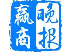 福晟商业集团亮相;沃尔玛2017年业绩创新高……|赢商晚报