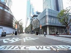 """华润万象天地:首创""""MALL+街区""""商业新模式 带来多元丰富的城市人文体验"""