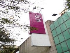 内地首家AEON STYLE将在深圳喜荟城亮相 预计年底开业