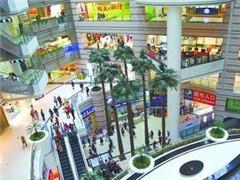 百货业加快业态升级 转型购物中心、城市奥莱等成趋势