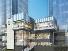 成都IFS入袋10.9亿港元 九龙仓集团2017年总资产腰斩