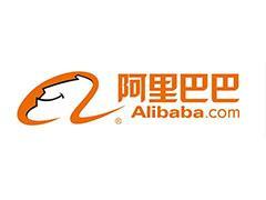阿里巴巴与重庆市政府签约 旗下盒马和银泰即将落地