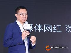 KK馆吴悦宁:新零售有四大流派 带来更高的效率和更好的体验