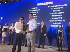 绿地集团实力斩获中国商业地产「金坐标」两项大奖