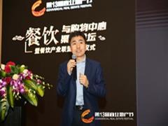 汉博赢创王伟:餐饮行业不能吸引投资?是你的方式有问题